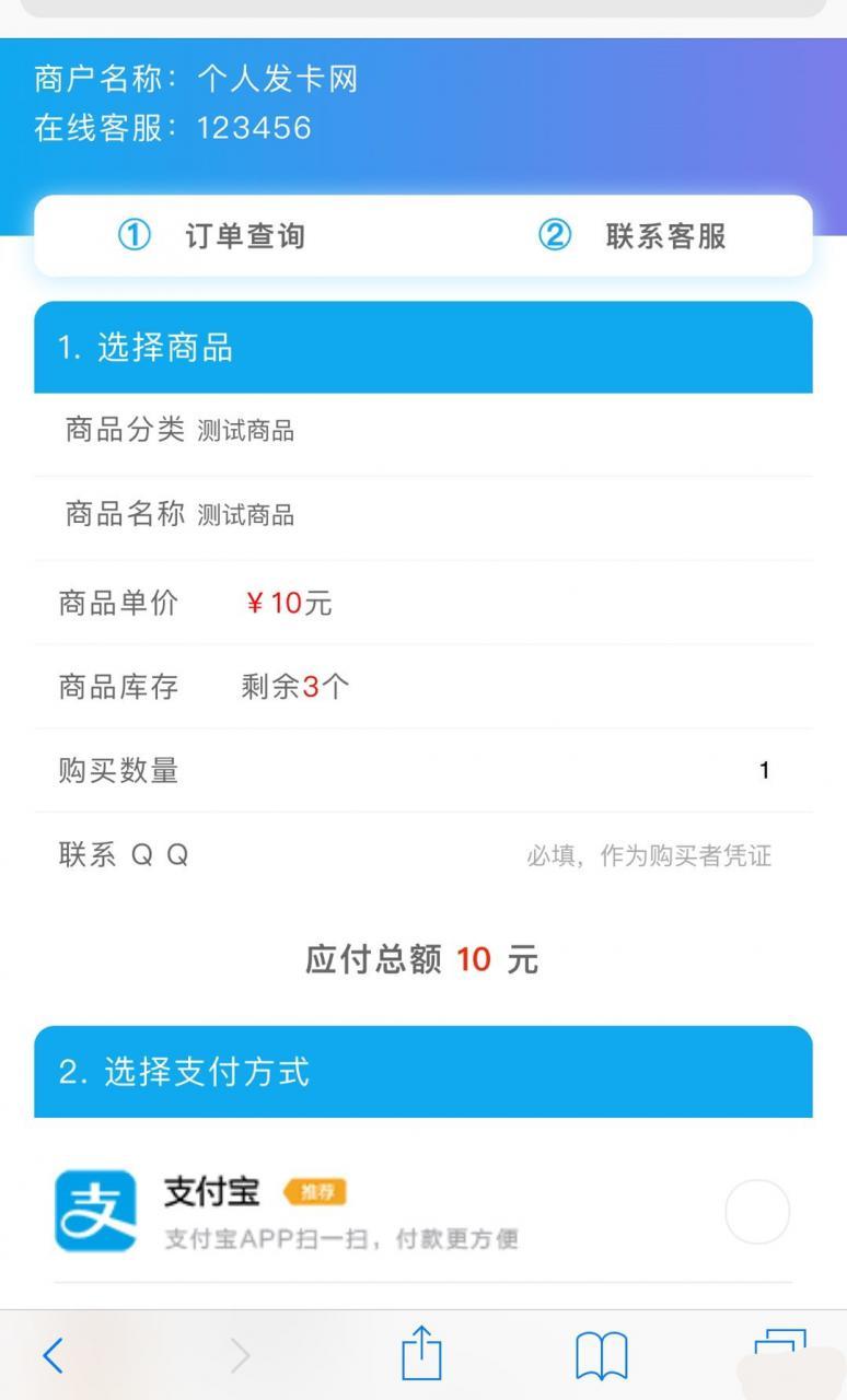 阿洋6.0自动发卡PHP平台源码易支付接口+码支付接口(完全开源) 小程序 弹窗 微信 微擎 源码 营销网站 第1张