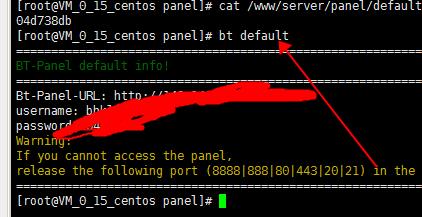 Bt(宝塔面板)忘记用户名密码的解决方案 宝塔面板 第1张