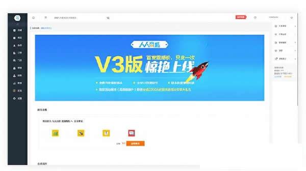 人人商城 V3.12.70 全开源解密版 安装更新一体包 【微擎小程序】 小程序 微擎 第1张