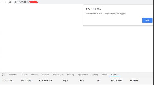 网站渗透测试之域名跳转劫持漏洞详细分析