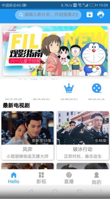 乐享影视app源码 支持下载存缓投屏等功能 乐享影视 app源码 第1张