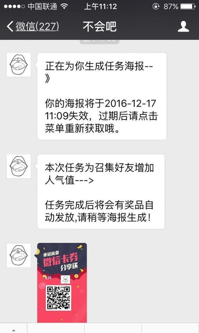 黄河粉丝宝&任务宝 11.4.3 开源版 【优化】对海报生成优化 微擎功能模块 第1张