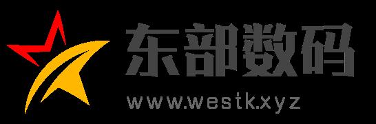 东部数码-云服务器、虚拟主机云计算服务提供商  第1张 东部数码-云服务器、虚拟主机云计算服务提供商 服务器商