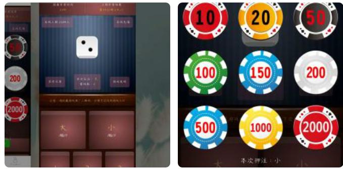 民猜一猜骰子源码_可封装app_附教程