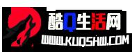 酷Q生活网 资源网 第1张