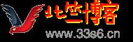 北竺博客 资源网 第1张