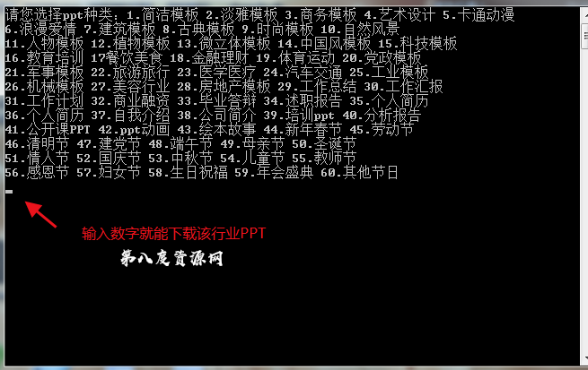 f85a8059_副本.png