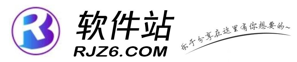 晨凯软件站 资源网 第1张