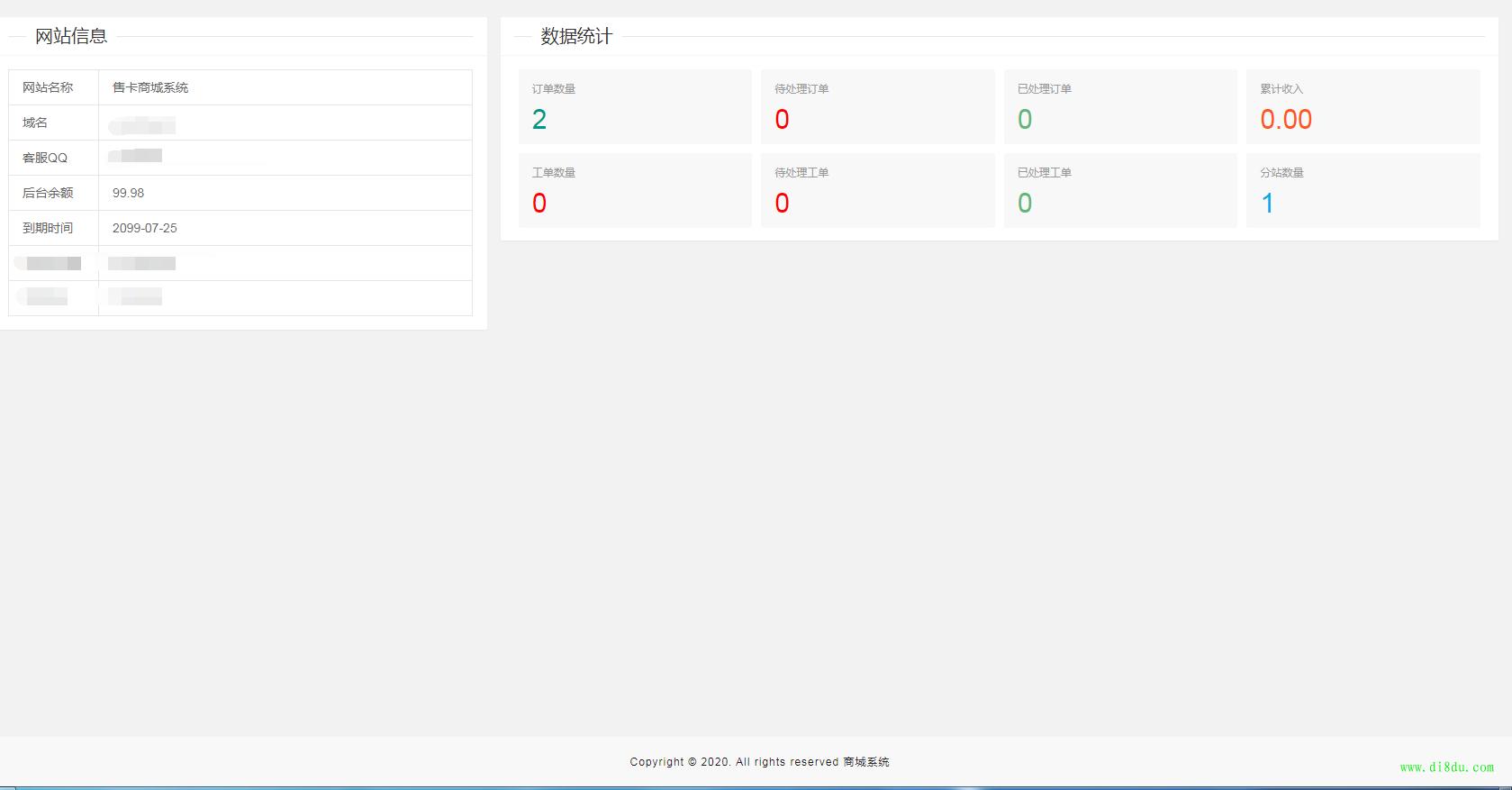 最新流量卡销售网站最新源码 支持开通分站 网站源码 Thinkphp 第2张
