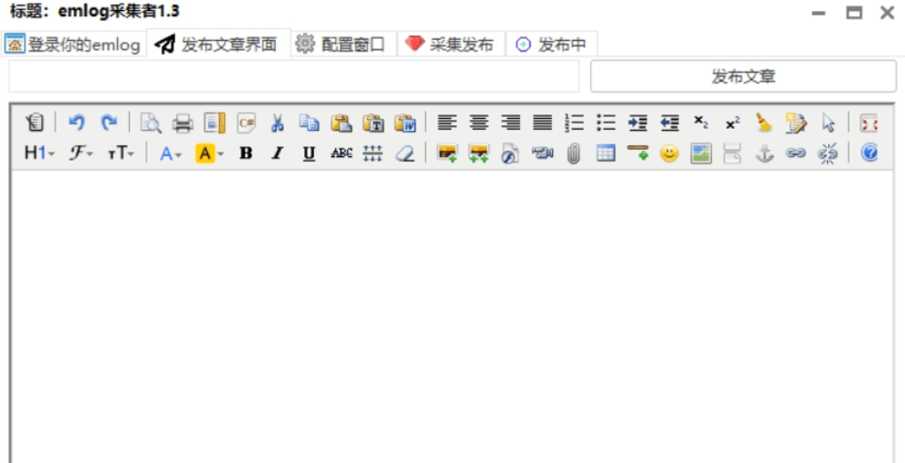 emlog采集发布小工具-1.3
