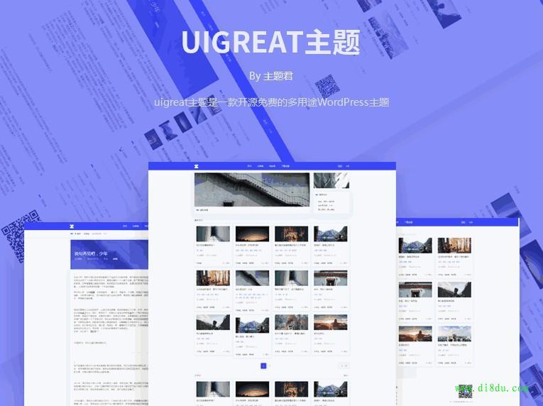 WordPress主题_Uigreat v1.5.1 扁平风格博客主题模板下载