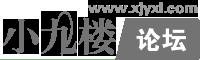 手游源码论坛 网游单机版 游戏服务端 手游服务端 手游源码 传奇服务端 游戏源码 第1张