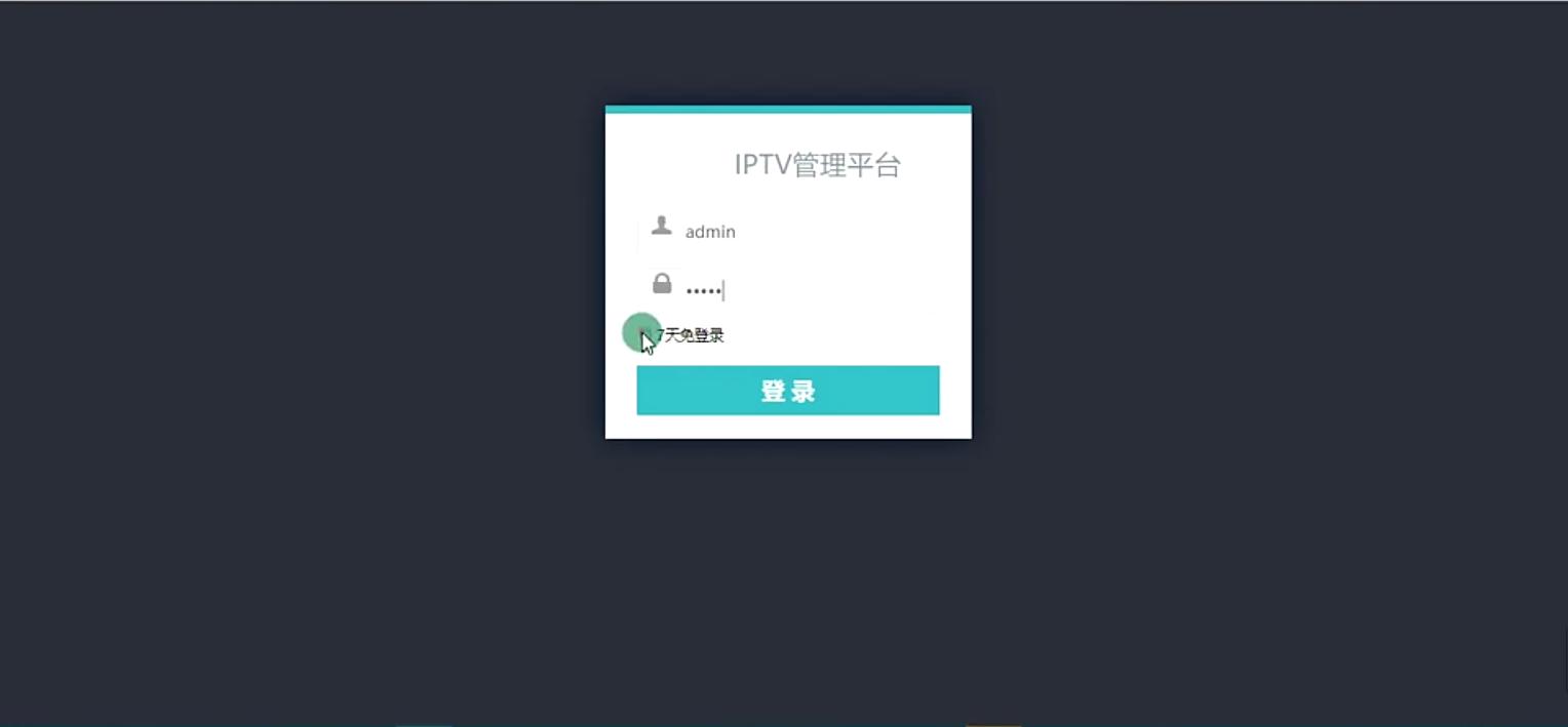 骆驼IPTV后端源码+前端APP+视频教程 APP源码 第1张