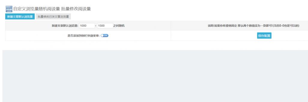 zblog博客自定义浏览插件 zblog zblog插件 第1张