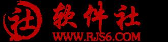 软件社|仙安|软件app合集|软件库 资源网 第1张